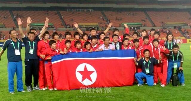 〈女子東アジアカップ決勝大会〉朝鮮が優勝、最終戦で勝利