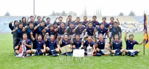 初の「全国大会」に出場することになった東京朝高ラグビー部