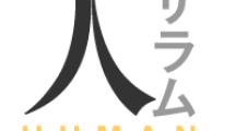 〈人・サラム・HUMAN〉FC KOREA監督/尹星二さん(39)