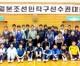 太陽節慶祝卓球選手権、愛好家拡大で活気ある同胞社会を