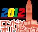 〈ロンドン五輪〉10日目、朝鮮選手の結果
