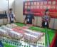 羅先国際商品展、市民や外国人らで盛況