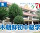 【特集】ウリハッキョの今・70年の軌跡「栃木朝鮮初中級学校」