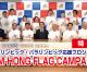 【特集】東京オリンピック・パラリンピック応援プロジェクト「RAM-HONG FLAG CAMPAIGN」