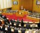 日本初、ヘイトスピーチに刑事罰/神奈川・川崎市で差別禁止条例成立