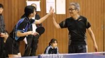 2部門新設で盛り上がり/初級部と同胞の卓球フェスタ開催、東京で