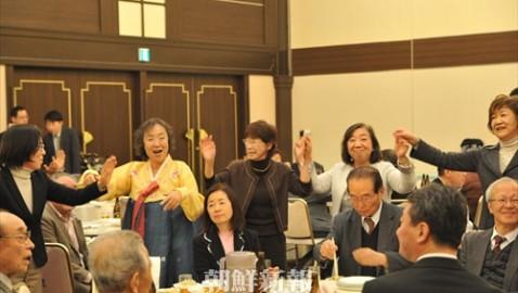 「2020千葉県日朝友好新春の集い」/あきらめず明るい未来を