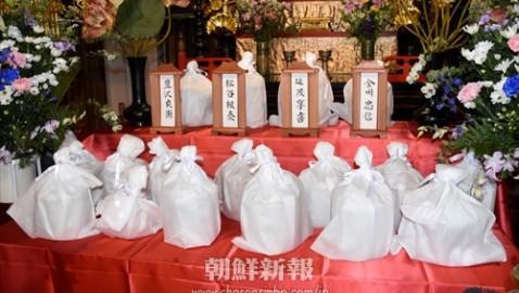 """長崎の朝鮮人遺骨17柱、国平寺に送還/""""遺骨送還を統一へとつなげる運動へ"""""""