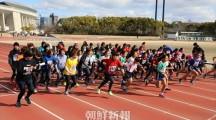 1千人の熱気で包まれる/光明星節慶祝大阪同胞マラソン