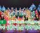 【동영상】〈설맞이모임2014〉원수님을 따라 끝까지