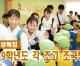 【동영상특집】2019학년도 각 조고 조국방문
