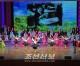 〈2020년 설맞이모임〉백두의 피줄기, 민족의 피줄기 이어나가리/재일조선학생소년예술단이 출연