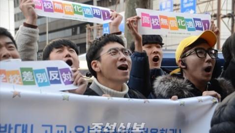 남녘 동포들도 조선학교차별에 항의/우리 학교와 아이들을 지키는 시민모임 제14차 방문단