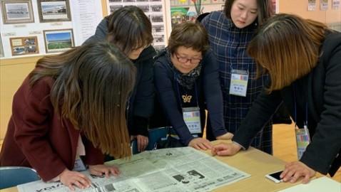 《〈신보〉 볼수 있는 날, 우리가 만들어야지》/《조선신보》와 접한 남조선시민들