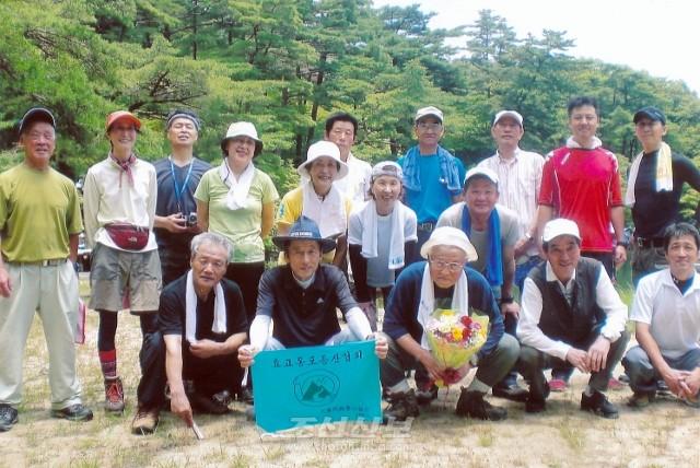 등산모임에 참가한 동포들