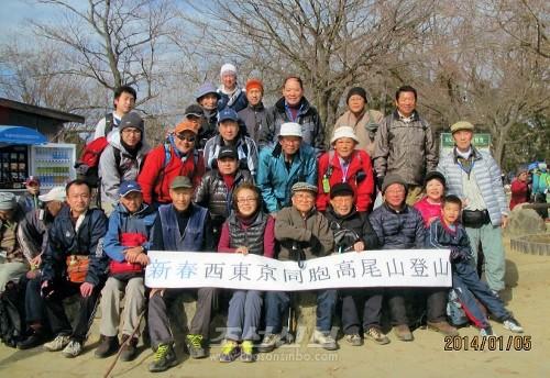 다까오산에서의 등산을 즐긴 참가자들